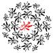 Asma e Muhammad by Quarter Pi