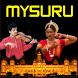 Mysuru by Forexveda