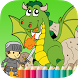 Dragon Coloring Book For Kids by Life & Kids Station.