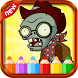coloring game of plant with zombie
