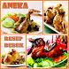 Aneka Resep Bebek Spesial by aydroid