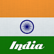 Country Facts India by Foundero