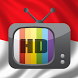 TV Online Indonesia by Lancikdev