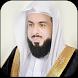 خالد الجليل قراءة القرآن كاملا by quran karim 2016