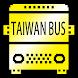 大台北,桃園公車路線簡圖