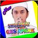 Gus Apank | Kumpulan Lagu Sholawat by Raden Mas