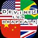 Quiz Drapeaux du monde by Cid