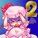 【東方】レミリア落とし2 Remilia-Drop2 by 12000soft
