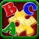 Learn ABC Kids Jigsaw Puzzle by Crazybox Studio