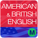 Learn English Listening by Miracle FunBox