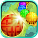 Shoot Ball- Marble Blast 2016 by APKjame