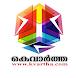 KVARTHA World News | Malayalam by kvartha.com