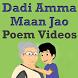 Dadi Amma Dadi Amma Maan Jao by Prem Rajpara 99
