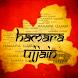 Hamara Ujjain by DJJA