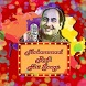Mohammad Rafi Old Hindi Songs by assidost