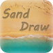 Sand Draw by The Brogrammers