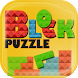 Free Color Block Puzzle Game by WebGroup Apps