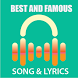 Best Song Lyrics of Jay-Z by UHANE DEVELOPER