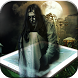 3D Wallpaper: Creepy Carnival by Beautiful 3D Live Wallpapers by Difference Games