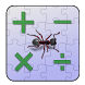 Maths Bug, mental maths games by Aykira