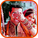 Photo Wedding Frames by Photo Frame Apps