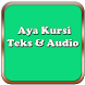 ayat kursi teks dan audio by tsPedia