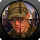 Soldier Sniper In The City by Visual Game
