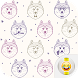 Cute Funny Husky Dog Stickers by Sticker Art Design - Interactive Image