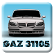 Repair Volga Gaz 31105 by SVAndroidApps