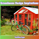 Greenhouse Design Inspirations by hachiken