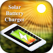 Solar Battery Charger Prank by Smart Prank Zone