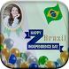 Brazil Independence Day Photo Frame by Revolution Apps Developer