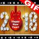 New Year GIF 2018 by Nitin Kothari