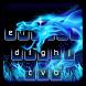 Flame Dragon Keyboard Theme by Keyboard Dreamer