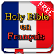 Bible Segond 1910 LSG (French) by LQJ Games
