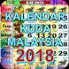 Kalendar Kuda Malaysia - 2018 by PELITA Ilmu