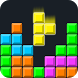 Fill Blocks - clear inline tiles puzzle game by Math Puzzle Games