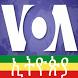 VOA Ethiopia by SISMEN