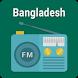 All Bangla FM Radio বাংলা এফএম রেডিও by Pacific P. Regmi