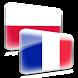 Słownik francuski OFFLINE by luglasoft