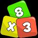 Multiplication Blocks by Fluency Games, LLC