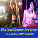 Bhojpuri Video Dance Song Program DJ HIT App by Master Super Apps