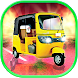 Tuk Tuk Auto Rickshaw Racing by Famous Games Inc