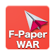 F-Paper War (3D) Impossible !