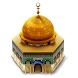 ইসলাম ধর্ম গ্রহন by appsspacess