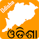 Odisha by OdiaWeb Network
