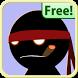 Choppa Gunna Free (Beta) by JoshIdeas