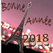Bonne année & Joyeux Noël 2018 gratuit by Abujayyab