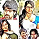 Kannada Actor Actress Quiz by divid