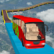 Impossible Tracks Coach Bus Stunts by Heavy Gamers